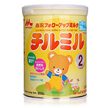Sữa Morinaga số 2 850g